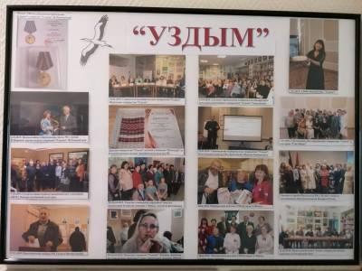 """Фотавыстава распавядае пра падзеі """"Уздыма"""" у 2019 годзе"""