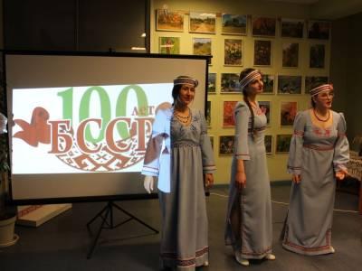 100-летию белорусской национальной государственности посвящается