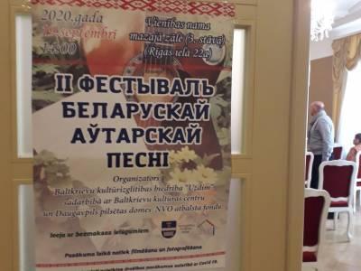 Беларусы пабудавалі песенны мост Даўгаўпілс-Вентспілс