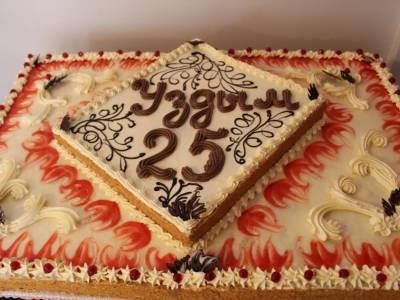 Белорусское общество «Уздым» ярко отпраздновало свое 25-летие!