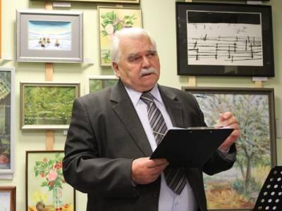 In memoriam: Евтихий Коноплёв (1935-2020)