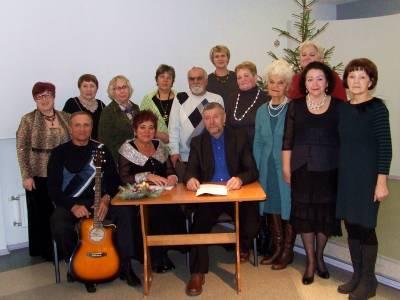 Поэтическая встреча в канун Рождества