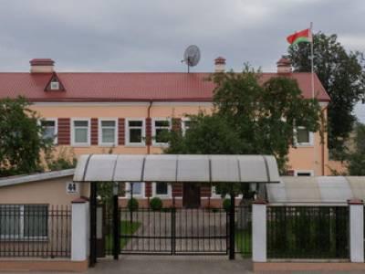 Генеральное консульство Беларуси переходит на ограниченный график приема посетителей